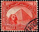 timbre: Sphynx et Pyramide de Chéops