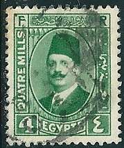 timbre: Roi Fouad 1er