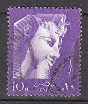 timbre: Ramsès II