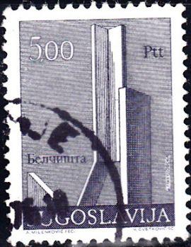 timbre: Monument de la révolution- Belcista