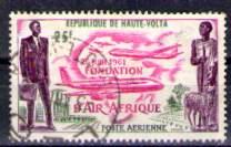 Timbre: Fondation de la Compagnie Air Afrique