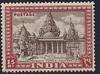 Timbre: * Temple de Sotrunnjaya Palitana