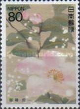 timbre: Fleurs des quatre saisons, camélia d'hiver