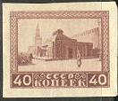 timbre: Mausolée de Lénine à Moscou