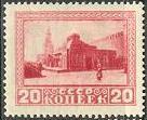 timbre: 1er anniversaire de la mort de Lénine
