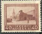 timbre: Mausolée de Lénine à Moscou (dentelé)