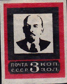 timbre: Deuil de Lénine