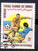 Timbre: Coupe du monde USA 94 - CTO