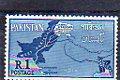 Timbre: Carte Geographique du Pakistan