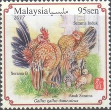 Timbre: Year of the Rooster