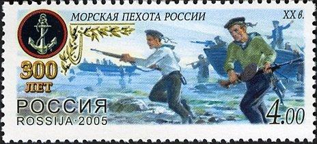 Timbre: Insigne et débarquement de marins au 20 siècle