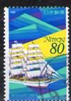 timbre: Bateau-école Nippon-Maru