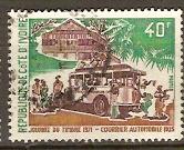 Timbre: Courrier automobile 1925