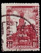 Timbre: Monument de Cuauhtemoc