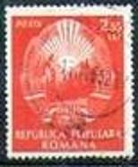 Timbre: Emblème de la république (Grand format)