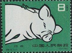 timbre: Industrie porcine    (1)