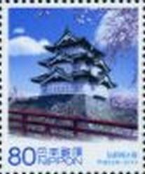 timbre: Aomri prefecture