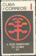 timbre: Série VIème Jeux panaméricains,à Cali