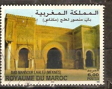 Timbre: Bab Mansour Laalej à Meknes