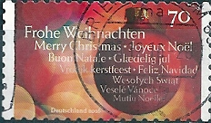 Timbre: Boule Noël     (adhésif)