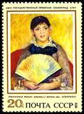 Timbre: ''Jeune fille à l'éventail'', Renoir (1ex)