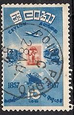 Timbre: 100 ans timbre cinghalais