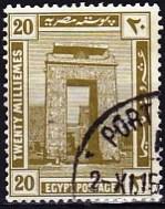 Timbre: Temple de Karnak à Louxor