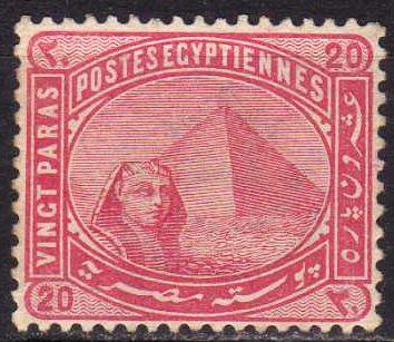 Timbre: Sphinx et pyramides de Chéops