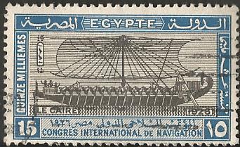 Timbre: Ancienne galère du temple de Deir el Bahari