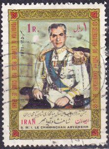 Timbre: Anniversaire de la fondation de l'empire Perse-note
