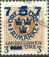 Timbre: Timbres de 1917 surchargés