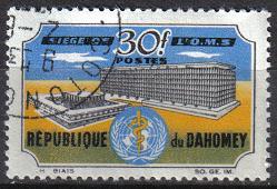 timbre: Inauguration du siège de l'OMS à Genève