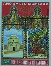 timbre: Année sainte