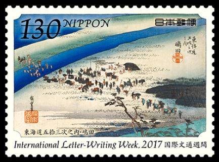 timbre: International Letter-Writing Week 2017