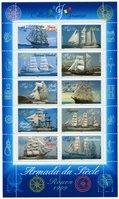 Timbre: Armada du siècle - Rouen