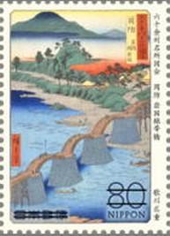 Timbre: Ukiyoe