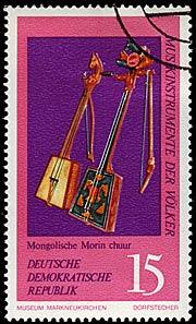 Timbre: Instruments de musique : Morin chuur (Mongolie)