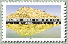 Timbre: Paysage du monde - Égypte -  oasis de Siwa