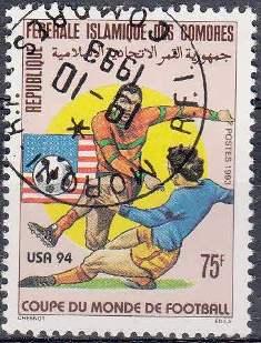 Timbre: Coupe du monde USA 94