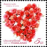 Timbre: THAILANDE