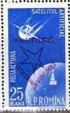 Timbre: Expo de Bruxelles 1958, Spoutnik 1.