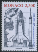 Timbre: 50 ans de la NASA