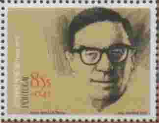 Timbre: Victorino Nemésio, écrivain