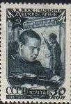timbre: 29ème anniv. de l'Armée Rouge (dentelé)