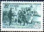 timbre: Rattachement de l'Ukraine et de la Biélorussie