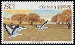 timbre: Cigogne orientale