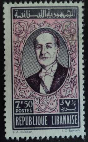 timbre: Président Chehab