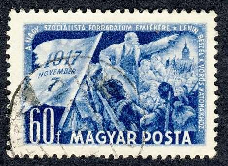 timbre: Anniv. de la révolution d'octobre