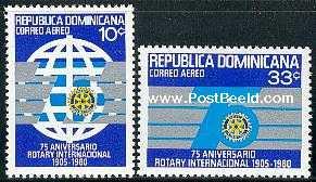 Timbre: 75 ans du Rotary international