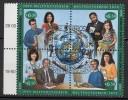 Timbre: 125ème anniversaire de l union psotale universelle